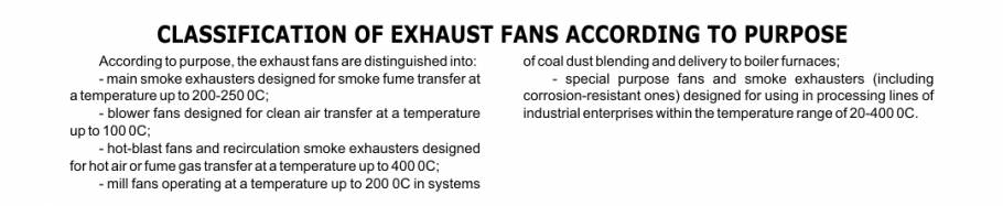 Classification of exhaust machines for its intended purpose